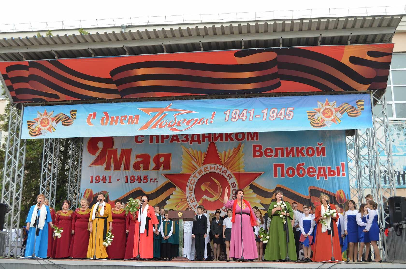 http://www.korenovsk.ru/wp-content/uploads/2017/05/DSC_00041.jpg