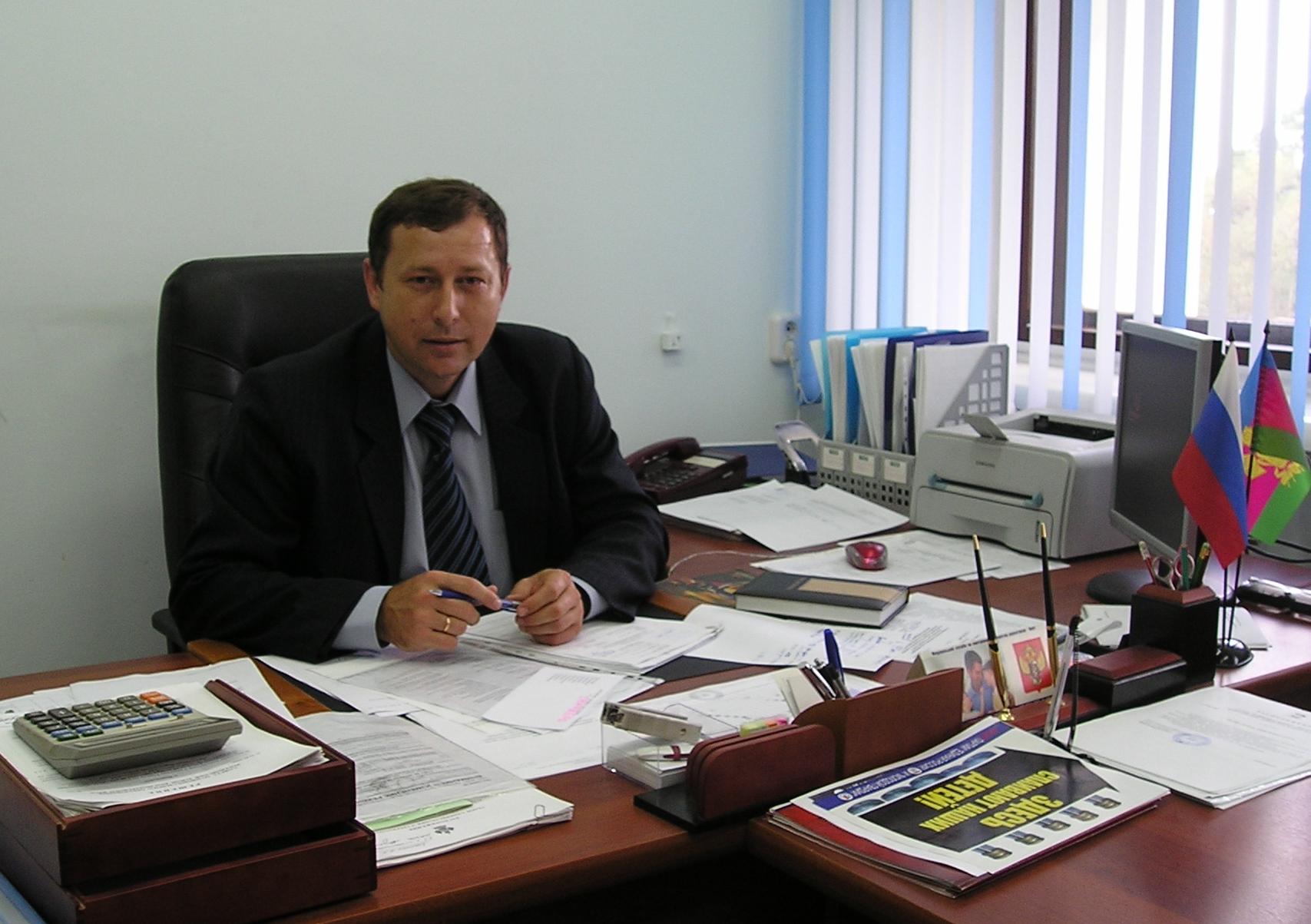 должностная инструкция помощника главы администрации сми