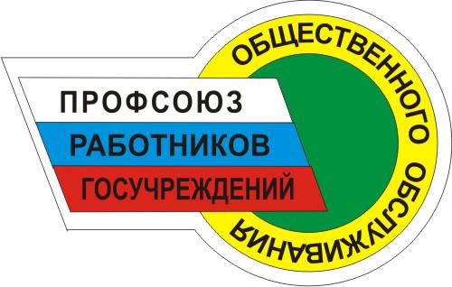 должностная инструкция специалиста по социальным вопросам администрации - фото 10